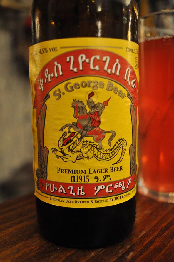 Bière éthiopienne