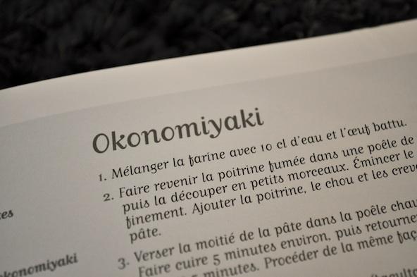 Swap Okonomiyaki