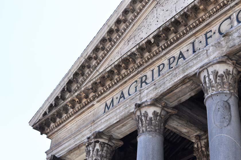 Vacances à Rome - Panthéon