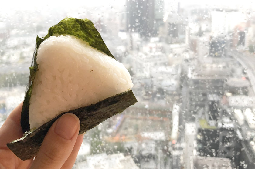Onigiri - Japon